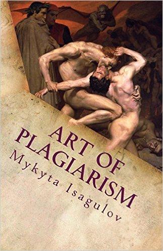 art of plagiarism